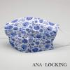Imagen de 3 MASCARILLAS Ana Locking (5 lavados 5 usos)